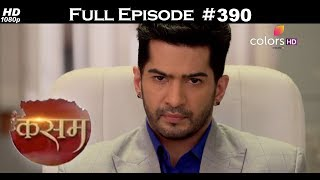 Kasam - 12th September 2017 - कसम - Full Episode