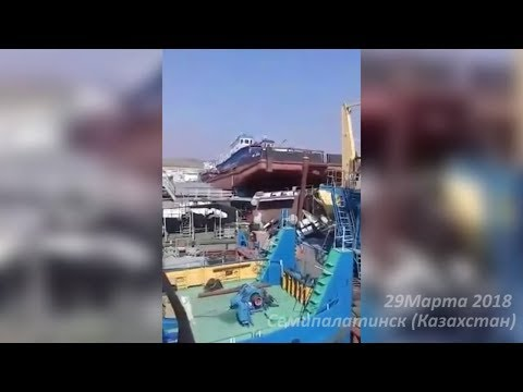 Семей потоп после взрыва льда КОЛАПС!!! на Причале. 29 марта 2018 (Казахстан, Семипалатинск)