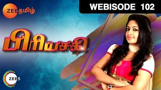 Priyasakhi - Episode 102  - October 30, 2015 - Webisode