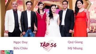 Quý Giang - Mỹ Nhung Và Ngọc Duy - Bửu Châu | VỢ CHỒNG SON | Tập 56 | 140831