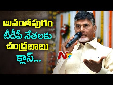 Chandrababu Meets Paritala and Varadapuram Suri Over Their Conflicts | TDP Leaders Internal Clashes