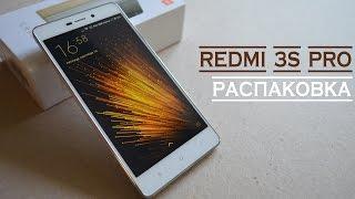 Xiaomi Redmi 3S Pro (Prime). Мой первый раз с Сяоми :)