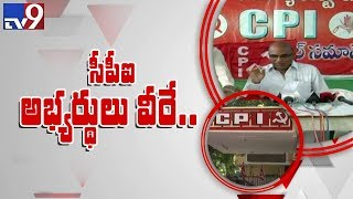 CPI releases list of 3 candidates for Telangana Assembly Polls