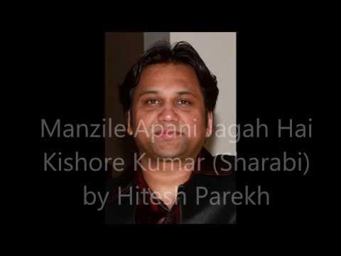 Manzile Apani Jagah Hai - Hitesh Parekh