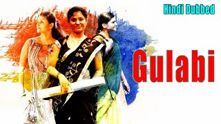 GULABI (2019) New Released  Full South Hindi Dubbed Blockbaster Horror Movie | Superhit Hindi Dubbed