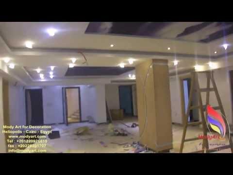 ديكورات 2014 - Decor 2014 - اسقف 3d - اسقف جبسية  - مودي