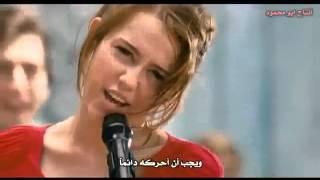 اغنيه هانا مونتانا مترجمة بالعربي Hannah Montana Theme Song Lyrics in Arabic مايلي سايروس   YouTube