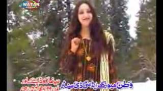 Aaj Kala Jora Pa Afshan Zebi