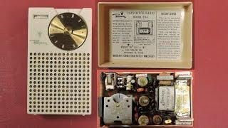 Regency TR 1 Transistor Radio 1954