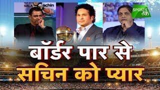 Salaam Sachin: Waqar & Shoaib Recall Their Battles With Tendulkar