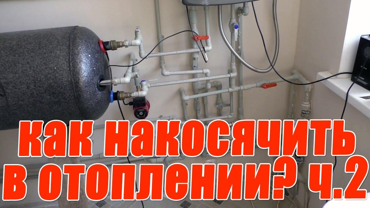 Отопление в гараже из полипропиленовых труб своими руками 10