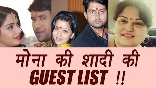 Bigg Boss 10: Monalisa wedding Guests to be in Bigg Boss house | FilmiBeat