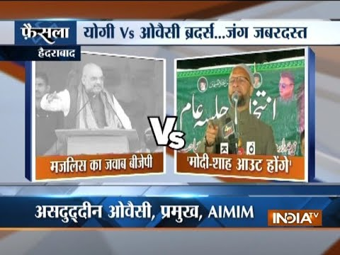 Special Report: War of words between UP CM Adityanath, Owaisi brothers ahead of Telangana elections