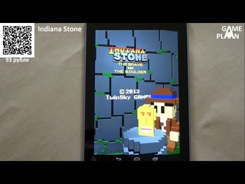 [Android] Game Plan #226 Indiana Stone