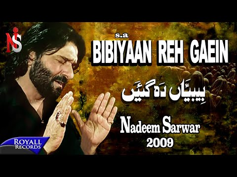 Nadeem Sarwar - Bibiyaan Rehgaai (2009)