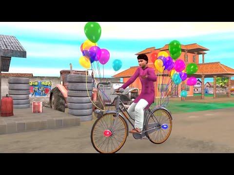 गुब्बारा वाला Balloon Gas Cylinder हिंदी कहानियां Hindi Kahaniya   Bedtime Stories Hindi Fairy Tales