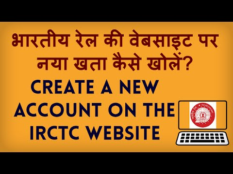 IRCTC Registration - How to Make a new Account on the IRCTC Website