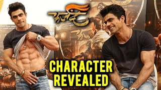 Farzand | Ankit Mohan Character Revealed | Marathi Movie 2018