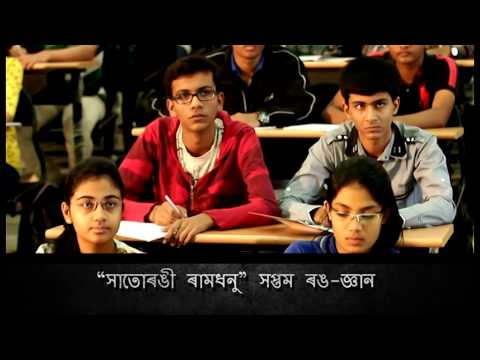 Assamese: Historic speech of Shri Narendra Modi in your own language