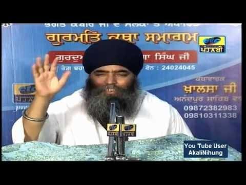 (36) salok kabeer je-Paramjit Singh Khalsa (anandpur sahib wale)