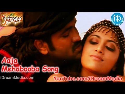 Aaja Mehabooba Song - Krishnarjuna Movie Songs - Nagarjuna - Vishnu - Mamta Mohandas