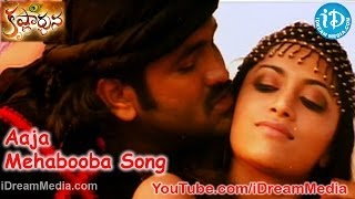 Aaja Mehabooba Song, Aaja Mehabooba Video Song From Krishnarjuna Movie, Krishnarjuna Movie Aaja Mehabooba Song, Krishnarjuna Movie Songs, Krishnarjuna Songs,...
