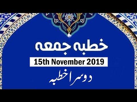 Khutba e Juma (2nd Khutba) - Ustad e Mohtaram Syed Jawad Naqvi - 15th November 2019