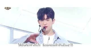 [Thai Ver.] JJ Project - 내일, 오늘 (Tomorrow, Today) คงเป็นวันนี้อีกครั้ง l Cover by GiftZy