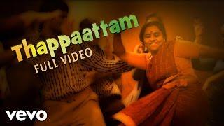 Aarohanam - Aarohanam - Thappaattam Full Video