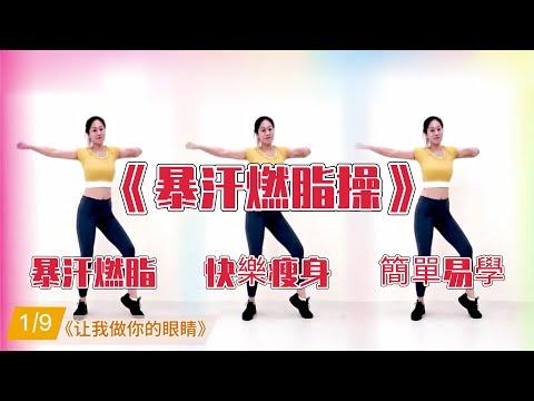 健身-姐妹花健身廣場