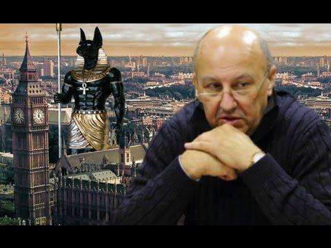 Древние кланы у руля современного мира. Андрей Фурсов.