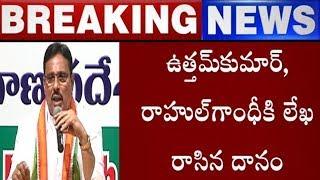 కాంగ్రెస్కు భారీ షాక్... గుడ్బాయ్ చెప్పిన దానం | Danam Nagender Resigns to Congress