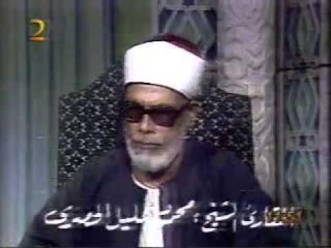 Sheik Mahmoud Khalil Al Husary   Surah At Tawba