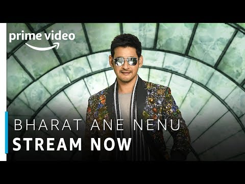 Bharat Ane Nenu | Mahesh Babu, Kiara Advani | Telugu Movie | Stream Now | Amazon Prime Video