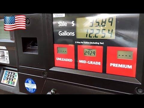 Скидка на ужасно дорогой бензин в США