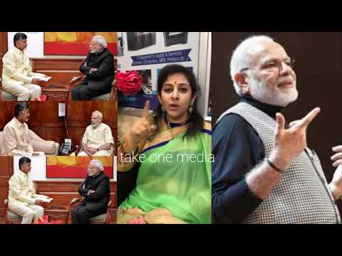 Sadineni Yamini Attack On PM Modi In Hindi | Andhra Pradesh
