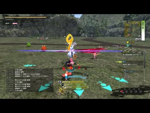 How to play Onigiri (Japanese MMO) on Xbox One