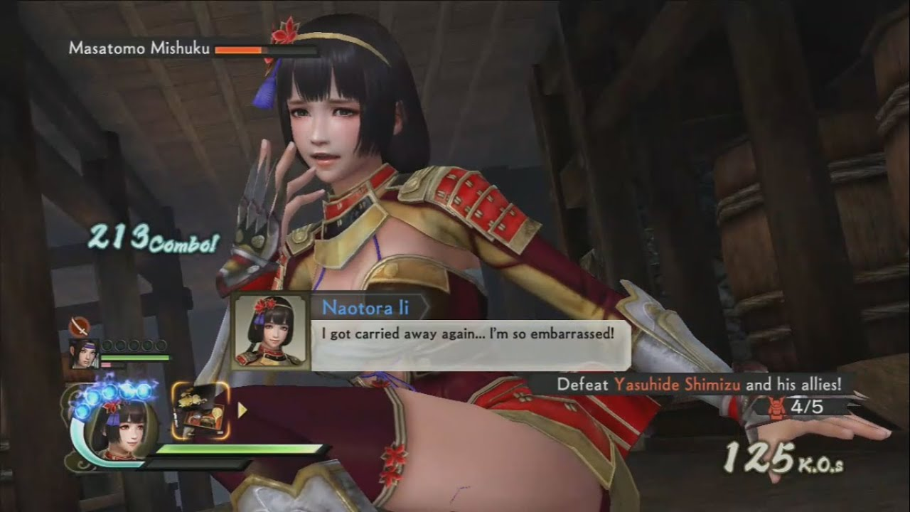 Nude ina from samurai warriors hentia clips