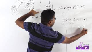 03. Problems from Determinant Part 02 | নির্ণায়কের সমস্যাবলি পর্ব ০২ | OnnoRokom Pathshala