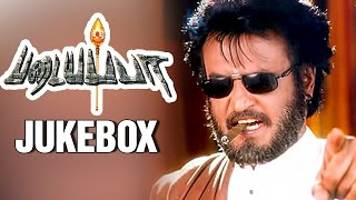 Padayappa - Tamil Movie Songs | Audio Jukebox | Rajinikanth | Soundarya | A R Rahman
