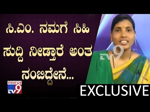 Exclusive: Woman Protester Jayashree Reacts On HD Kumaraswamy's Meeting With Farmers