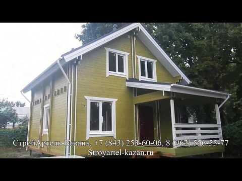 Двойной брус под ключ  Дом брус  Строительство домов +из бруса  Обзор дома снаружии изнутри, подробн