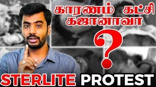 An in-depth analysis of Sterlite Protest and the violence happened in Thoothukudi
