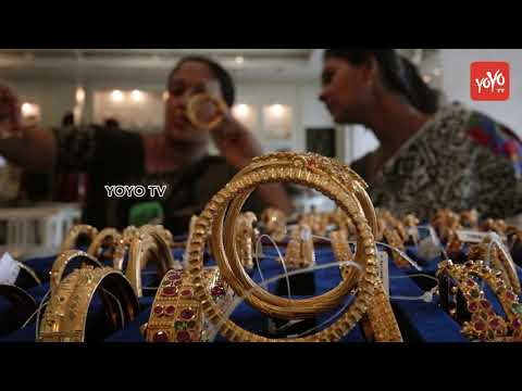 Gold Rates Today | Gold Price In India | Telangana News | AP News | Chennai | YOYO TV Channel