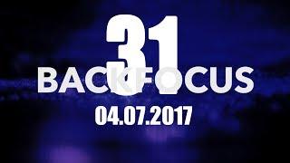 Backfocus 31 - Film, Film, Film und ein Projektor ... analoge Fotografie