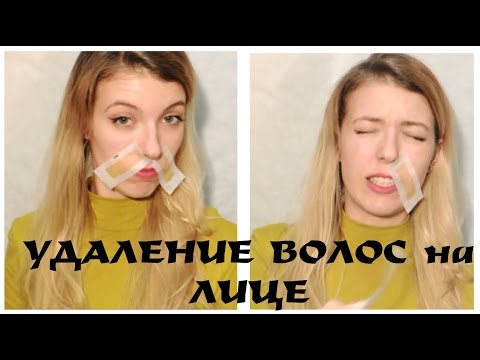 Удаление усов в домашних условиях с помощью соды