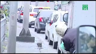 Đường phố Hà Nội tắc cứng trong ngày mưa, rét | VTC14
