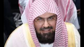 Sheikh Abdul Rahman Al Sudais - An Naba V1