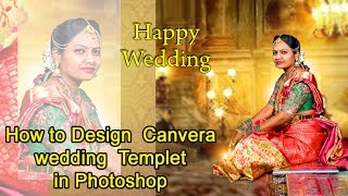 How to Design  Canvera wedding Albums in Photoshop Tutorial