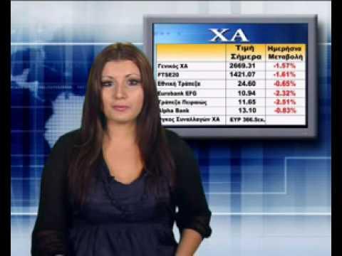 Cyprus & Athens Stock Exchange Report 29 October. By FinancialMirror.tv